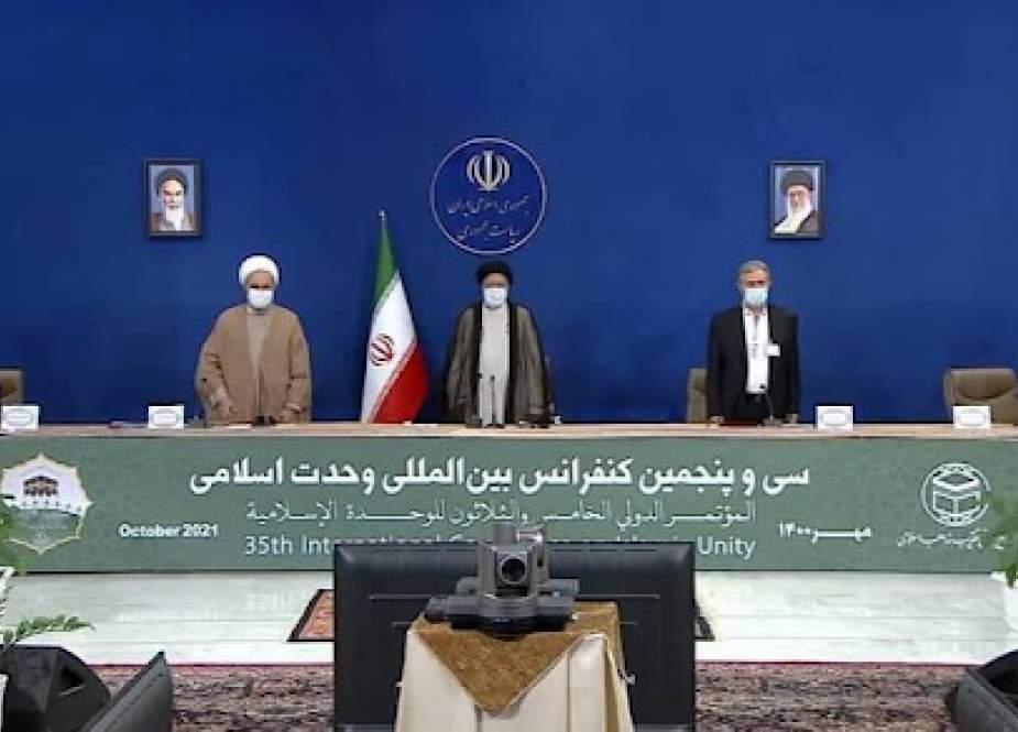 انطلاق المؤتمر العالمي للوحدة الإسلامية في طهران
