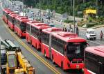 لاہور، میٹرو بس سروس جزوی بحال، اورنج ٹرین بدستور بند رہے گی