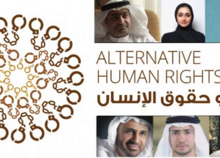 منظمات دولية تشن حملة لفضح نفاق الحكومة الاماراتية