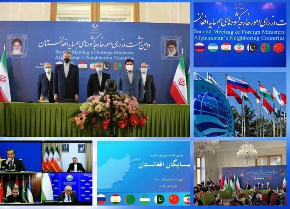 تہران میں افغانستان کے ہمسایہ ممالک کا اہم اجلاس