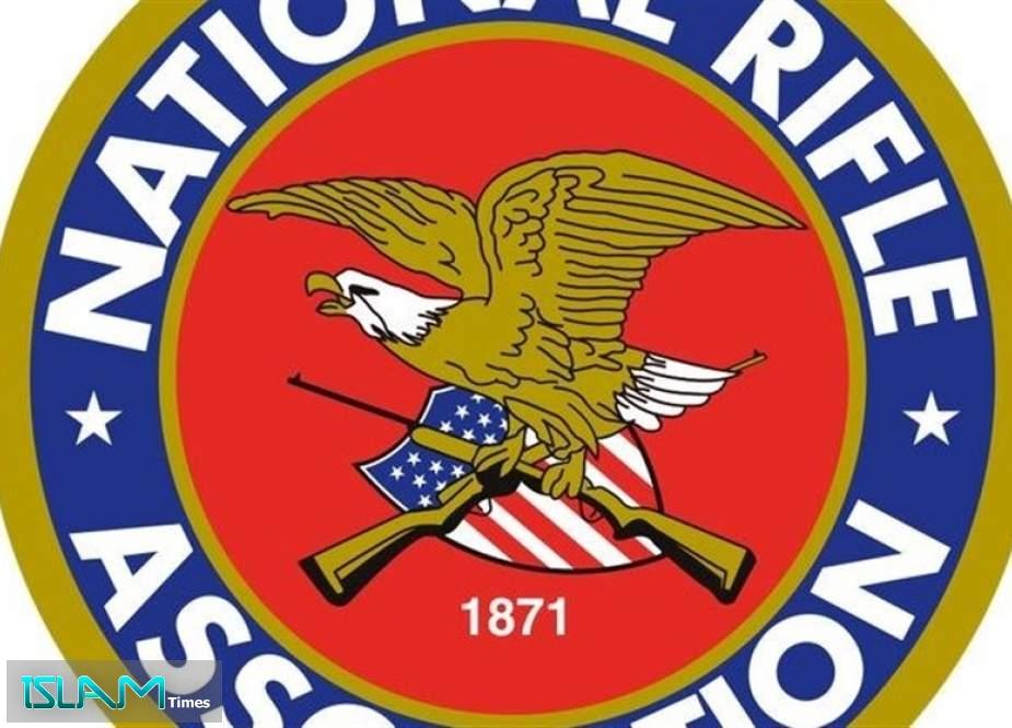 Hackers Breach US National Rifle Association, Threaten to Release Stolen Files